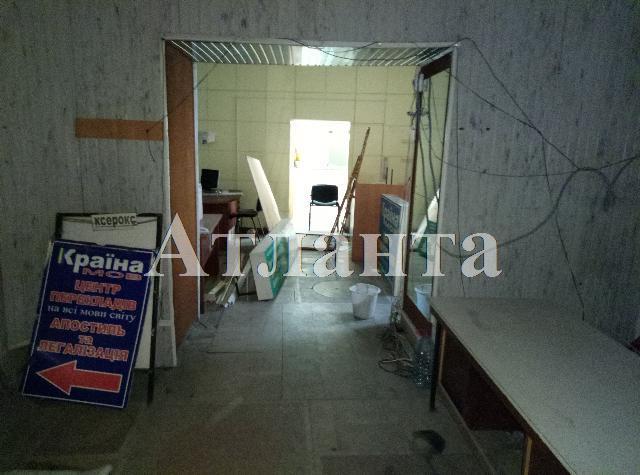 Продается Офис на ул. Соборная Пл. — 68 000 у.е. (фото №8)