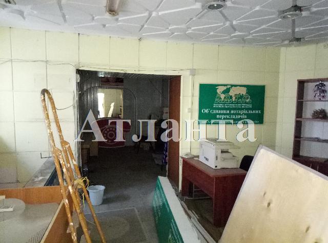 Продается Офис на ул. Соборная Пл. — 68 000 у.е. (фото №9)