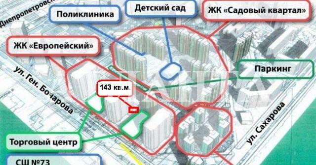 Продается Офис на ул. Бочарова Ген. — 60 000 у.е. (фото №16)