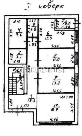 Продается Здание общего назначения на ул. Пироговская — 275 000 у.е. (фото №2)