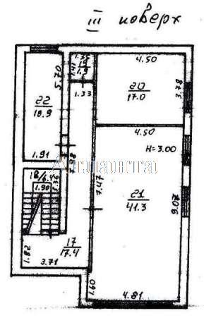 Продается Здание общего назначения на ул. Пироговская — 275 000 у.е. (фото №4)