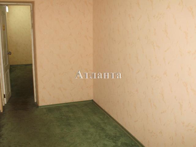 Продается Офис на ул. Новосельского — 60 000 у.е.