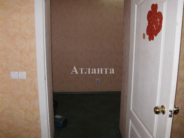 Продается Офис на ул. Новосельского — 60 000 у.е. (фото №2)