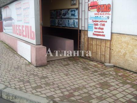 Продается Помещение на ул. Бабаджаняна Марш. — 40 000 у.е. (фото №5)