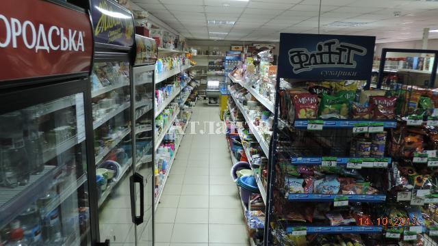 Продается Магазин на ул. Спортивная — 75 000 у.е. (фото №4)