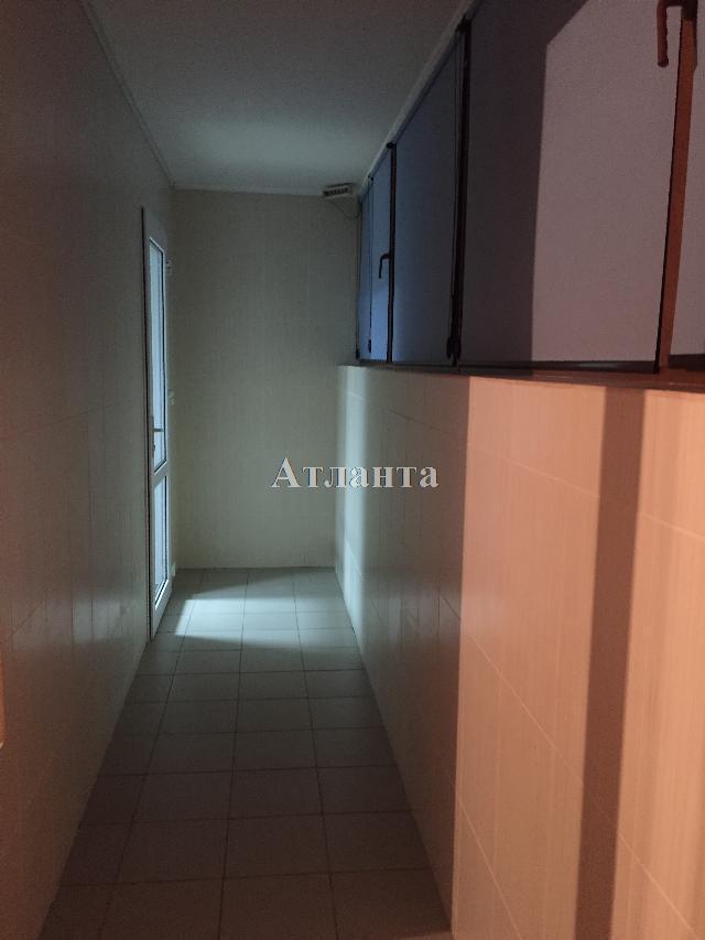 Продается Офис на ул. Вишневского Ген. Пер. — 62 000 у.е. (фото №7)