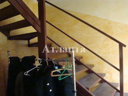 Продается Офис на ул. Дальницкая — 115 000 у.е. (фото №3)