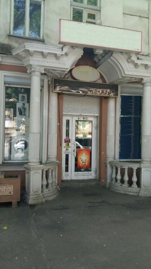 Продается Магазин на ул. Большая Арнаутская — 79 000 у.е. (фото №2)
