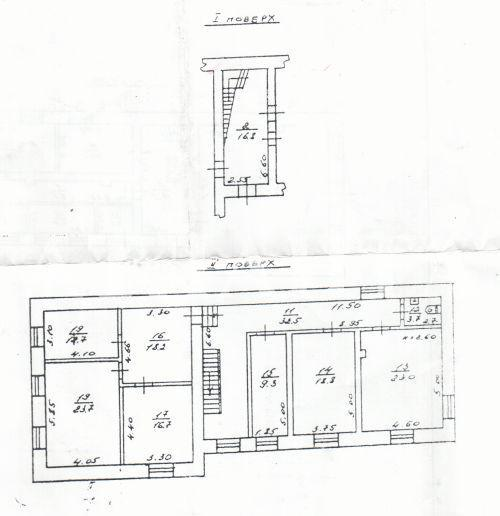 Продается Офис на ул. Прохоровская — 260 000 у.е. (фото №9)