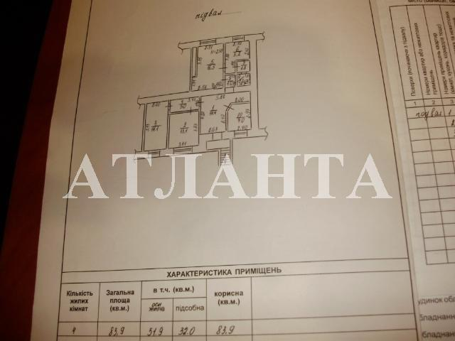 Продается Офис на ул. Пионерская — 35 000 у.е. (фото №6)