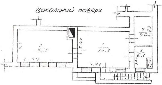 Продается Подвал на ул. Пишоновская — 25 000 у.е. (фото №7)