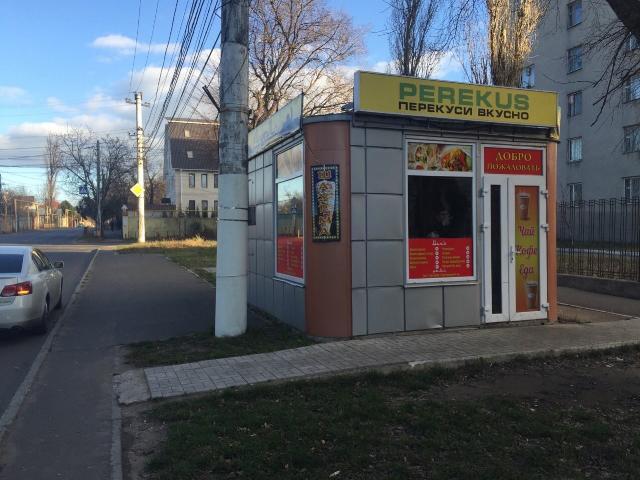 Продается Киоск на ул. Львовская — 15 000 у.е. (фото №2)