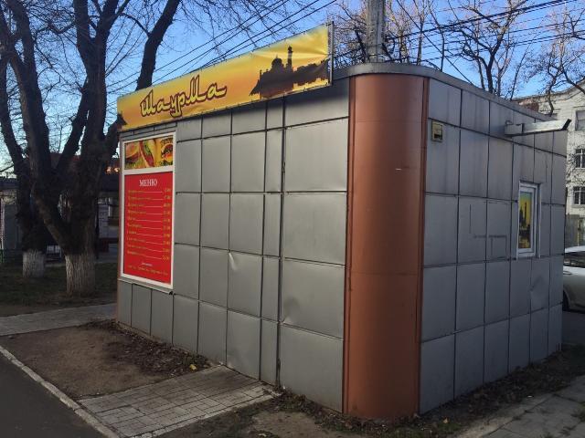 Продается Киоск на ул. Львовская — 15 000 у.е. (фото №3)