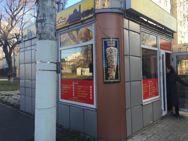 Продается Киоск на ул. Львовская — 15 000 у.е. (фото №4)