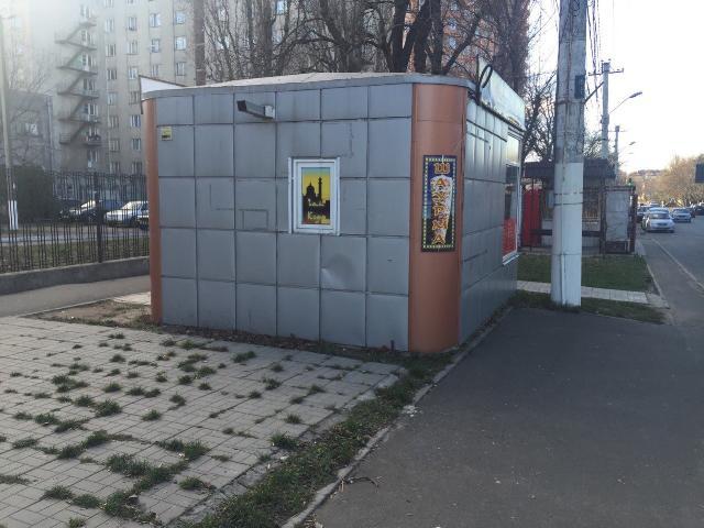 Продается Киоск на ул. Львовская — 15 000 у.е. (фото №5)