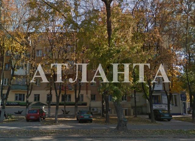 Продается Офис на ул. Фонтанская Дор. — 32 000 у.е.