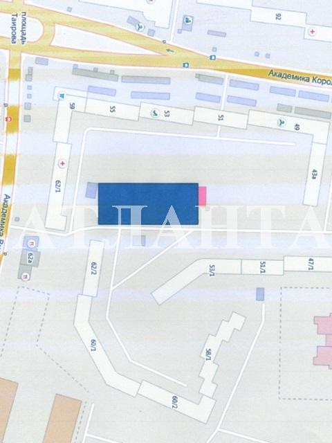 Продается Земельные угодия на ул. Академика Вильямса — 210 000 у.е. (фото №2)