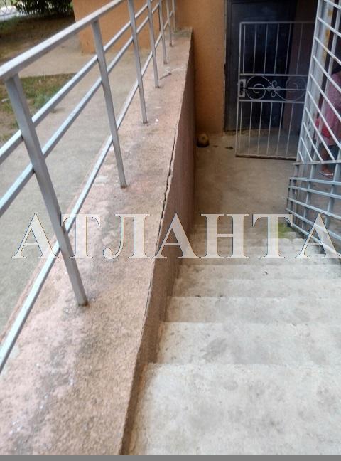 Продается Магазин на ул. Радужный М-Н — 34 000 у.е. (фото №5)