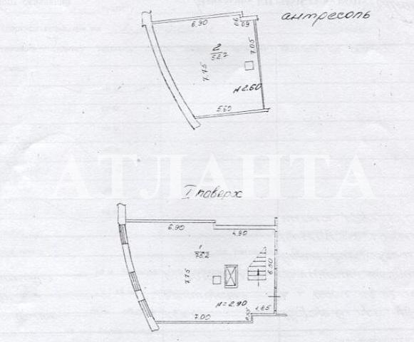 Продается Магазин на ул. Греческая Пл. — 250 000 у.е. (фото №3)