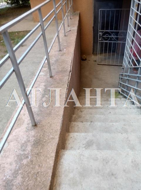 Продается Магазин на ул. Радужный М-Н — 39 000 у.е. (фото №3)
