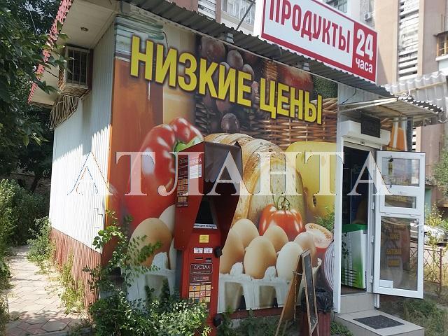 Продается Магазин на ул. Академика Вильямса — 40 000 у.е.