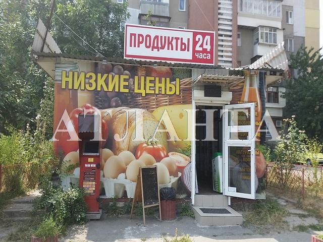 Продается Магазин на ул. Академика Вильямса — 40 000 у.е. (фото №2)