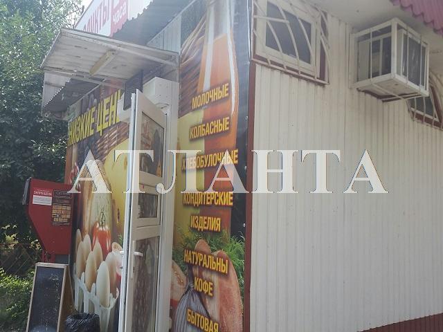Продается Магазин на ул. Академика Вильямса — 40 000 у.е. (фото №3)
