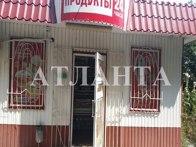 Продается Магазин на ул. Академика Вильямса — 40 000 у.е. (фото №4)