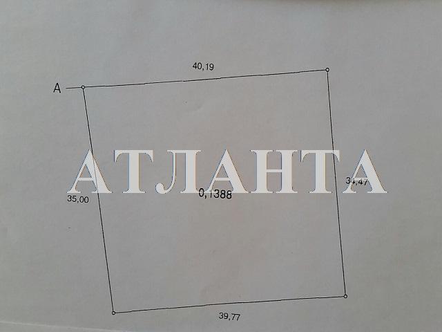 Продается Земельные угодия на ул. Академика Глушко — 2 000 000 у.е.