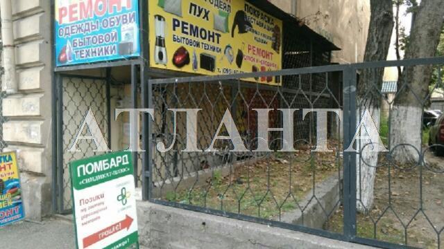 Продается Магазин на ул. Шмидта Лейт. — 38 000 у.е. (фото №3)