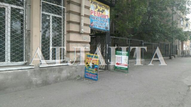 Продается Магазин на ул. Шмидта Лейт. — 38 000 у.е. (фото №4)