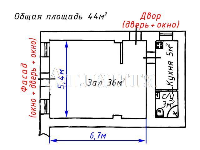 Продается Офис на ул. Шмидта Лейт. — 62 000 у.е. (фото №2)