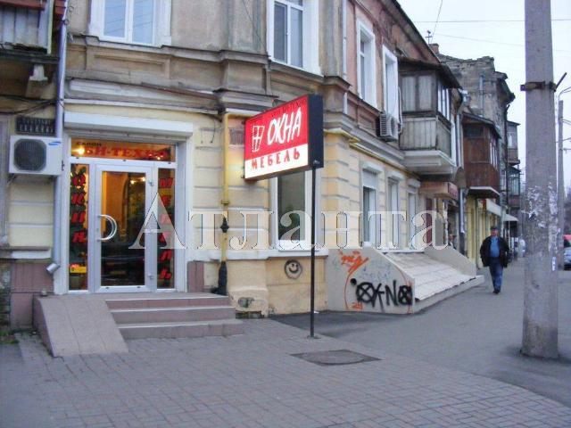 Продается Помещение на ул. Малая Арнаутская — 75 000 у.е.
