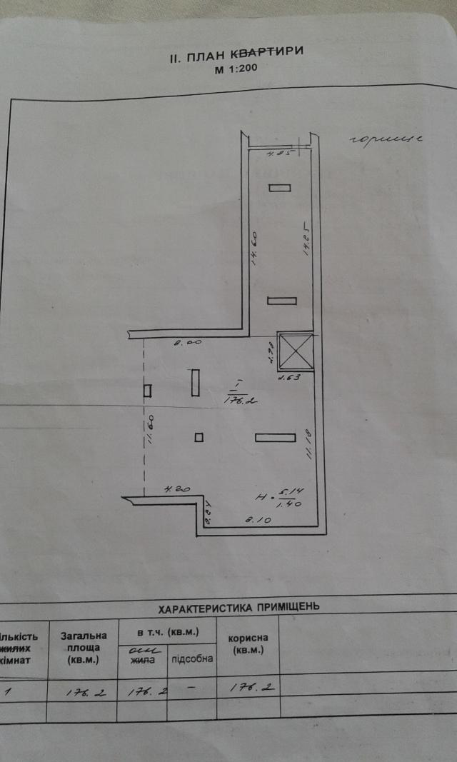 Продается Помещение на ул. Большая Арнаутская — 63 000 у.е. (фото №2)