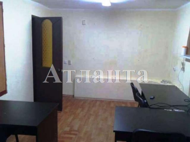 Продается Офис на ул. Новосельского — 25 000 у.е.