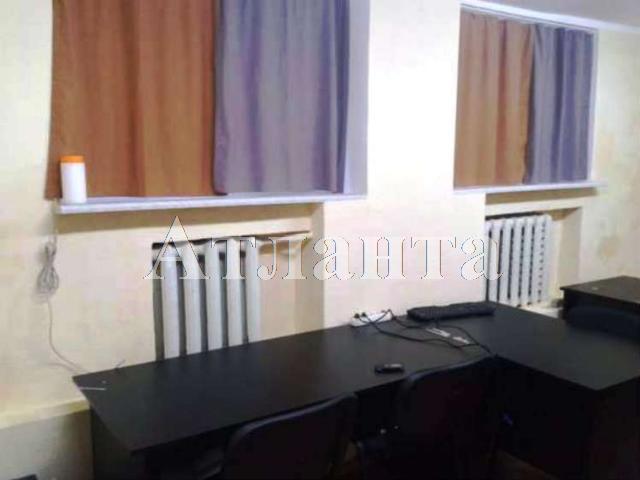 Продается Офис на ул. Новосельского — 25 000 у.е. (фото №2)