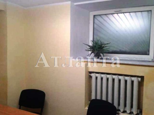 Продается Офис на ул. Новосельского — 25 000 у.е. (фото №5)