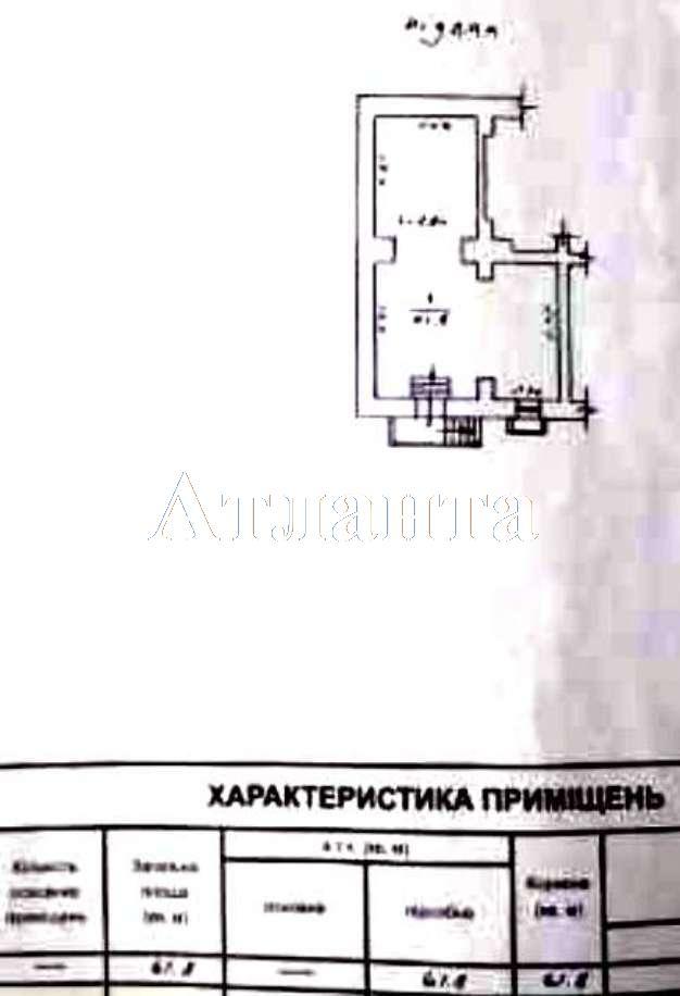 Продается Помещение на ул. Большая Арнаутская — 33 000 у.е. (фото №4)