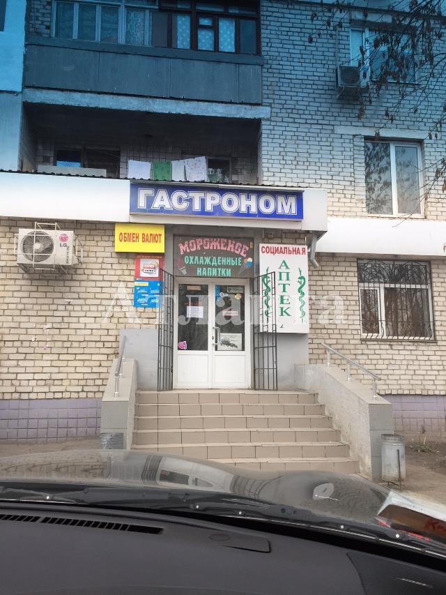 Продается Магазин на ул. Ильфа И Петрова — 200 000 у.е.