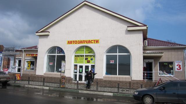 Продается Магазин на ул. Победы — 260 000 у.е.