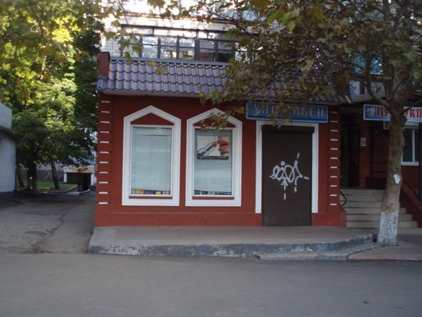 Продается Магазин продтоваров на ул. Ленина — 120 000 у.е. (фото №6)