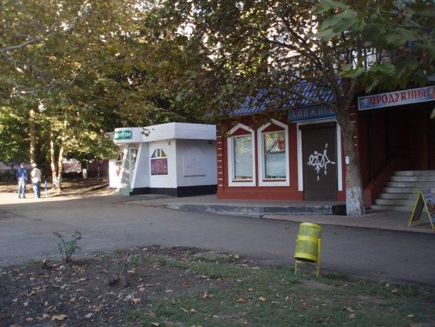 Продается Магазин продтоваров на ул. Ленина — 120 000 у.е. (фото №7)