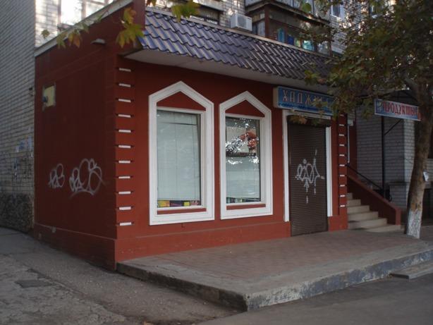 Продается Магазин продтоваров на ул. Ленина — 120 000 у.е. (фото №8)