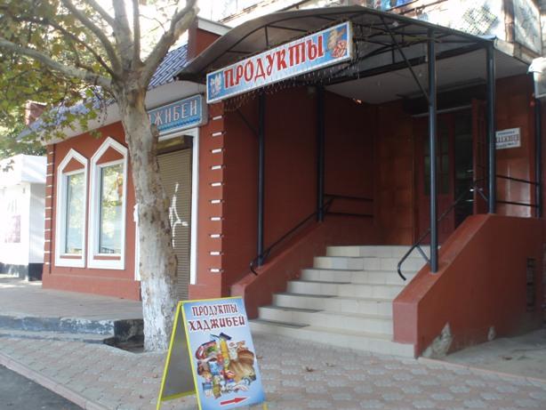 Продается Магазин продтоваров на ул. Ленина — 120 000 у.е. (фото №17)