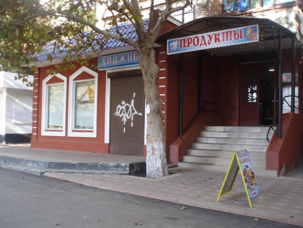 Продается Магазин продтоваров на ул. Ленина — 120 000 у.е. (фото №18)
