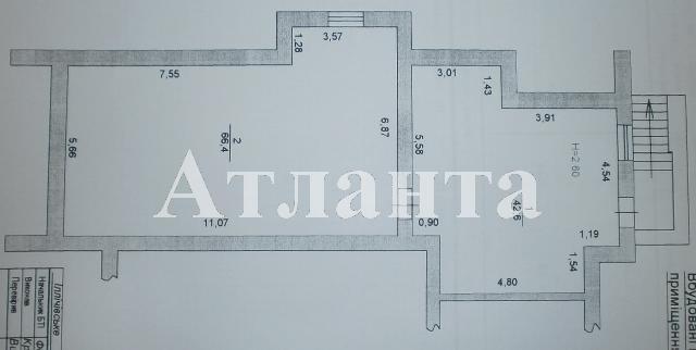 Продается Офис на ул. Героев Сталинграда — 38 000 у.е.