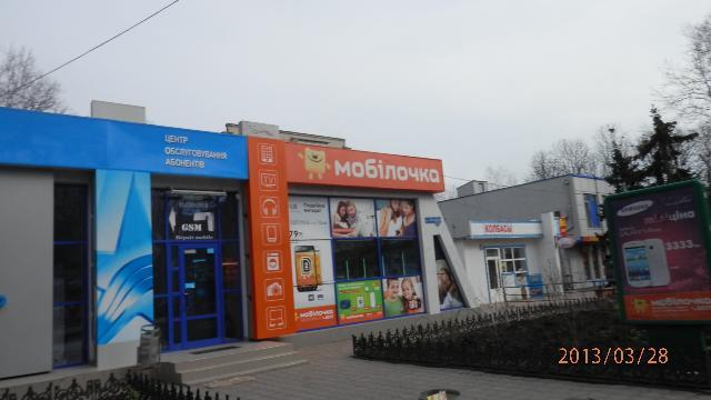 Продается Прочие на ул. Ленина — 156 000 у.е.