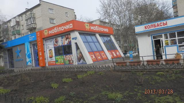 Продается Прочие на ул. Ленина — 156 000 у.е. (фото №2)