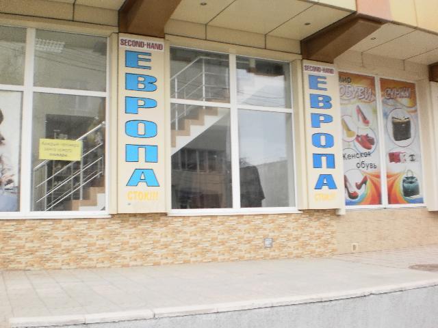 Продается Магазин на ул. Ленина — 250 000 у.е. (фото №2)