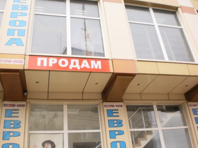 Продается Магазин на ул. Ленина — 250 000 у.е. (фото №3)